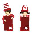 Cartoon of Kid Canada Day vector image