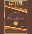 certificate retro design template 09 vector image vector image