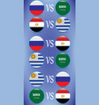 football championship flags russia grou vector image