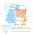 kids zodiac aquarius vector image
