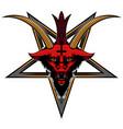 logo baphomet head vector image vector image