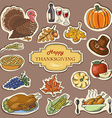 Set of Sketch doodle Thanksgiving label Hand draw vector image vector image