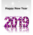 2019 shinny lights text card happy new vector image