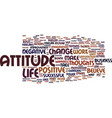 attitude in business text background word cloud vector image vector image
