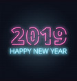 greeting card invitation with happy new year 2019 vector image vector image