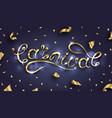 happy carnival festive postcard golden hand drawn vector image