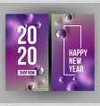 christmas invitation card celebrating 2020 vector image vector image