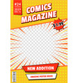 comic book cover page empty template mockup design vector image vector image