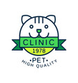 pet clinic high quality since 1978 logo template vector image vector image