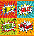 pop-art web banners bingo free sale best price vector image vector image
