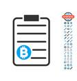 bitcoin price list icon with bonus symbols vector image vector image