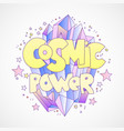 cosmic power cartoon concept with bright vector image vector image