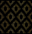 gold foil ikat seamless pattern abstract