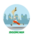 Happy boy on morning jog vector image