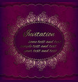 invitation card in violet and gold vector image