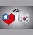 taiwan and south korea design vector image vector image
