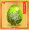 easter egg sale banner background template 18 vector image vector image