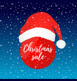 christmas balls in red santa claus hat vector image