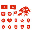 hong kong flag icons set symbols flag of vector image vector image