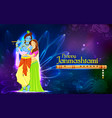 Radha and Lord Krishna on Janmashtami vector image
