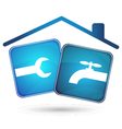 repair plumbing vector image vector image