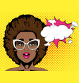 surprised african woman with open mouth vector image