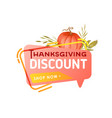 thanksgiving sale banner template special offer vector image vector image