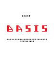 basis font alphabet vector image