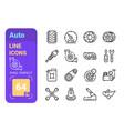 car service line icons set vector image
