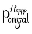 happy pongal handwritten ink lettering vector image