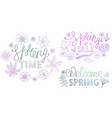 spring hand drawn retro lettering design with vector image