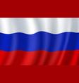 russia 3d flag russian national symbol vector image