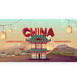 china landing page with traditional asian houses