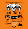 halloween skull banner for costume party template vector image vector image