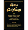 new year christmas party flyer vector image vector image