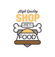 pet shop high quality food logo template design vector image vector image