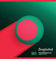 bangladesh independence day background vector image vector image