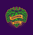 brewery beer with october fest ribbon template vector image vector image