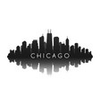 chicago skyline in black with reflection vector image