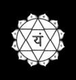 hand drawn chakra anahata vector image vector image