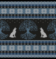 winter night tree of life and howling wolves vector image vector image