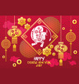 chinese new year 2021 lettering card with ox