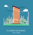 flatiron building new york vector image