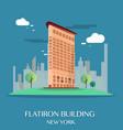 flatiron building new york vector image vector image