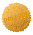 gold college medal stamp vector image vector image