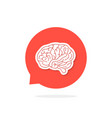 red speech bubble with brain and shadow vector image vector image
