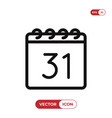 31 december icon vector image vector image