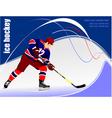 al 0711 hockey poster 02 vector image vector image