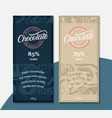 chocolate packaging label design templates vector image vector image
