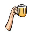 light beer mug in hand